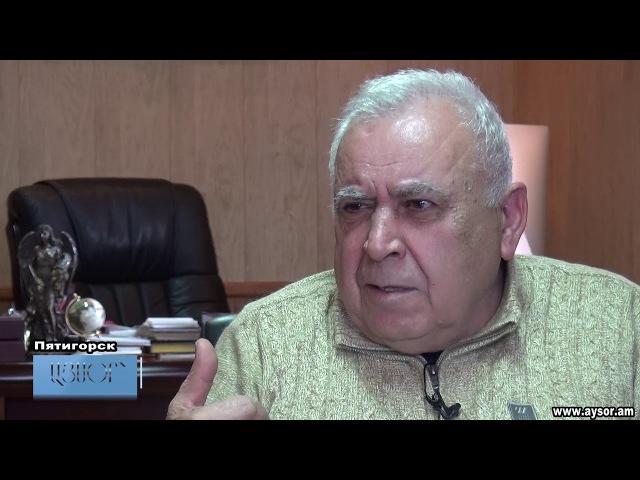 Рафаэль Исаханян «Гражданская платформа для мира Армения-Азербайджан» - обман