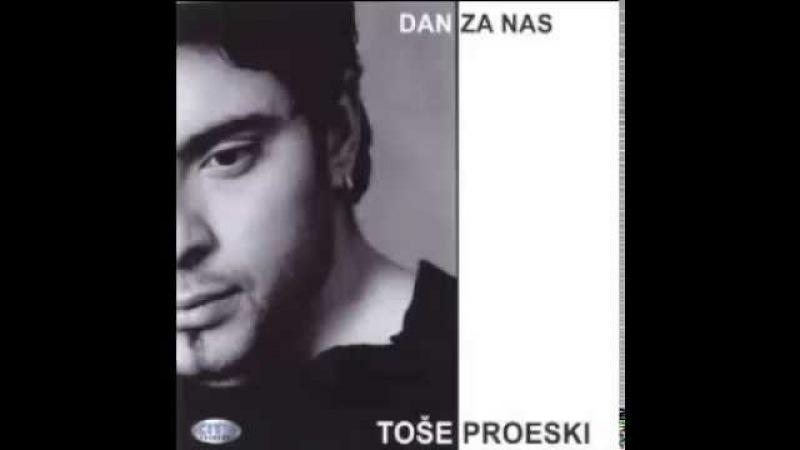 Toše Proeski - Nikada (Audio)