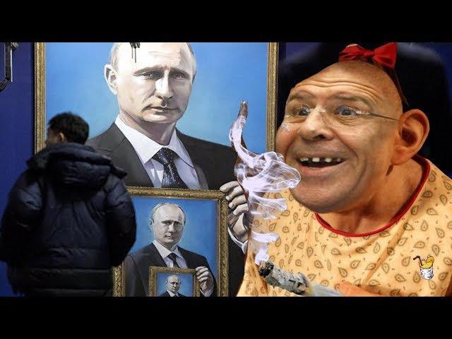 Сочинский путь кремлевского неудачника