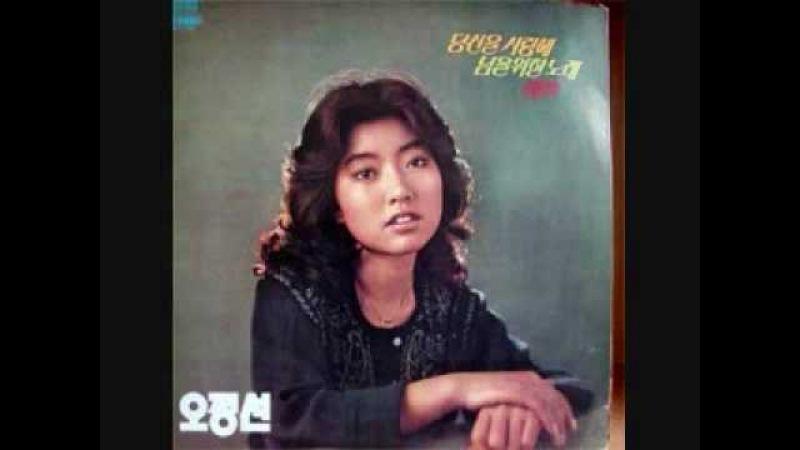 오정선 Oh Jeong Seon - 마음
