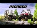 2014 Honda Pioneer 700