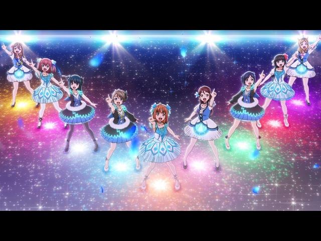 Aqours『ラブライブ!サンシャイン 』TVアニメ2期 第12話 挿入歌「WATER BLUE NEW WORLD」60秒C