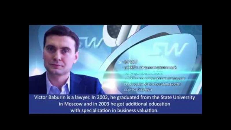 Интервью директора SkyWay по международным отношениям Виктор Бабурин