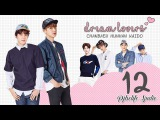 EXO-minific Dream Lovers ep.12 l ChanBaek HunHan KaiSoo (THENGINDOSPANMalayFRRU)