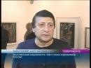 В городском выставочном зале Североморска открылась выставка работ известного заполярного художника Анатолия Сергиенко