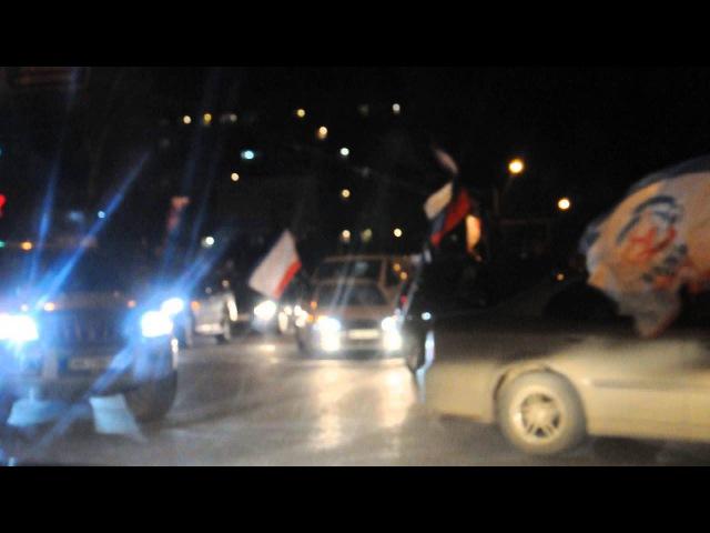 16 марта 2014. Симферополь. Ночь в Симферополе после референдума