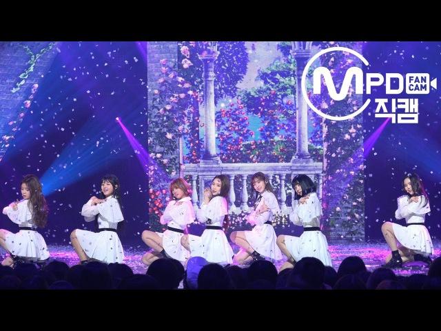 MPD fancam 오마이걸 직캠 비밀정원 엠카운트다운_180118 180101 EP.46