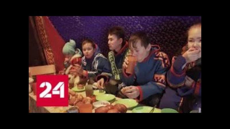 Сердечная достаточность Документальный фильм Алексея Михалева Россия 24 смотреть онлайн без регистрации
