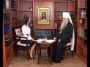 Митрополит Саратовский и Вольский Лонгин. О грехе осуждения. Часть 1