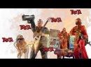 GTA V online Treta arma