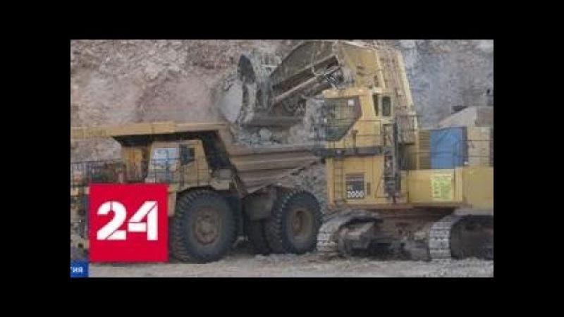 В Якутии второе рождение получила Куранахская фабрика по добыче золота - Россия 24