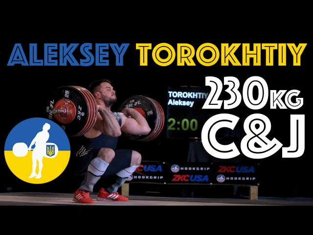 Aleksey Torokhtiy (105) - 230kg Clean and Jerk Slow Motion