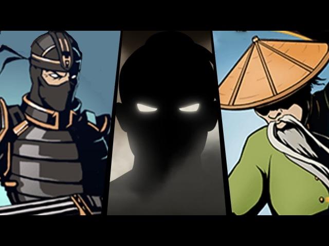 Shadow Fight 2 (БОЙ С ТЕНЬЮ 2) - ПО ДОРОГЕ К ТИТАНУ ИСПЫТАНИЕ УДАЧИ