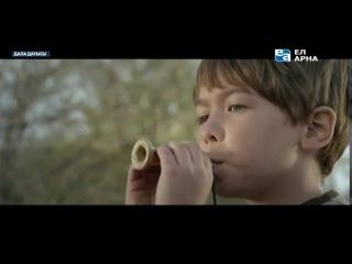 Дала дауысы қазақша фильм