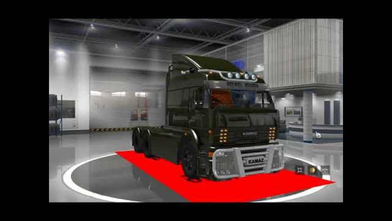 [ETS2]Euro Truck Simulator 2 Kamaz 6460 [Tuning]