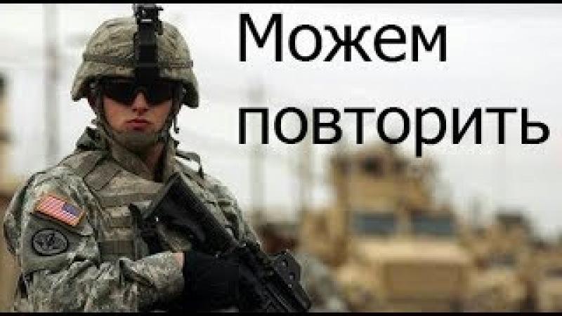 Ехали на охрану нефтепромысла повара Путина - Где сейчас находятся раненые бойцы ЧВК Вагнера