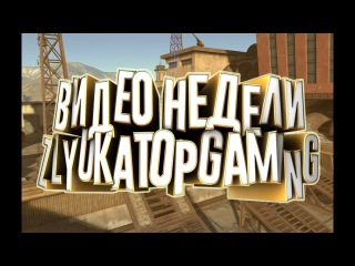 Tanki X: видео недели «Паучьи гонки» от ZlyukaTopGaming