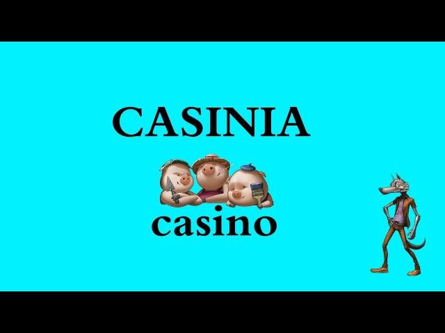 ✅ Casinia Casino - обзор и отзывы