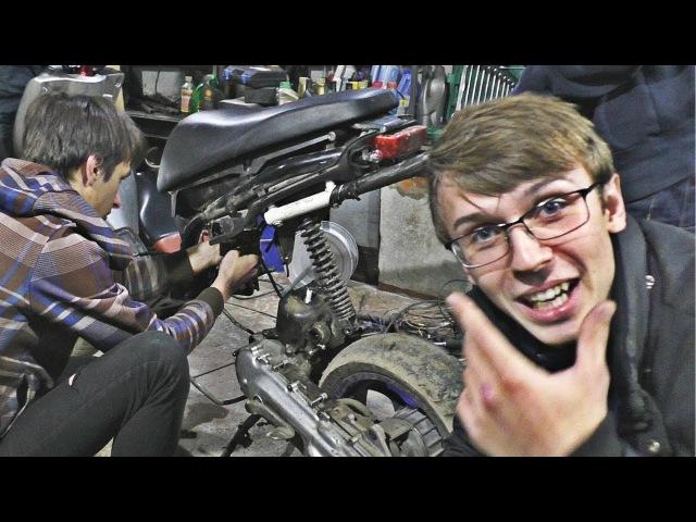 Первый скутер на ремонте и тюнинге Yamaha Slider