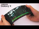 Galaxy X - Here's How It Might Work