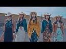 На Небесной Перекличке - Simon Khorolskiy Sisters