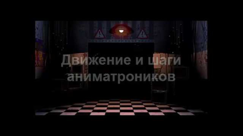 Все Звуки Five Nights At Freddys 2 All FNAF 2 Soundset