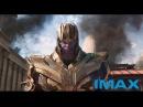 Мстители: Война Бесконечности| Trailer IMAX vs Standard