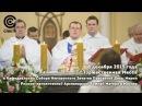 Торжественная месса в честь праздника Непорочного Зачатия Пресвятой Девы Марии.