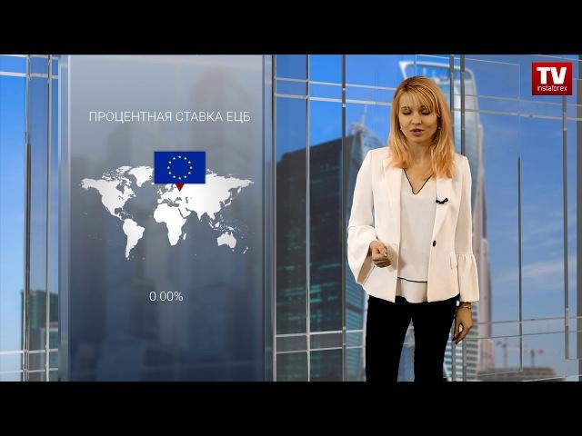 Евро/доллар на трехлетнем пике (15.01.2018)