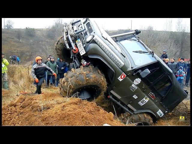 УАЗ на вояках 43 колеса чуть не перевернулся Полтава Трофи ГРАНДИОЗНЫЙ СЛЕТ КВАД ...