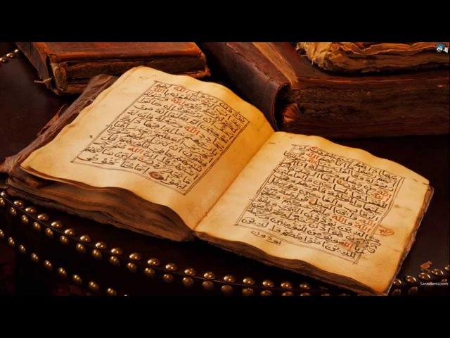 اقدم تلاوة سورة البقرة مشارى العفاسى عام 1418 160