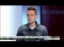 Программа Обозреватель. Поможет ли отставка Капелло спасти российский футбол?