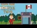 Южный Парк:Палка Истины --Часть 13-- Welcome To Canada | South Park: The Stick of Truth | PS4