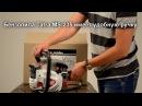 Какую бензопилу выбрать Распаковка цепной пилы Tatra MS 235