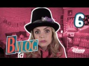 Monica Chef - B-VLOG il canale di Barbara - Il segreto di Sebas