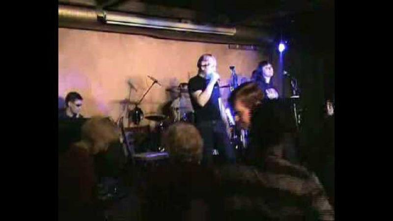 рок-группа СТУПЕНИ - Smoke On The Water (Deep Purple cover)