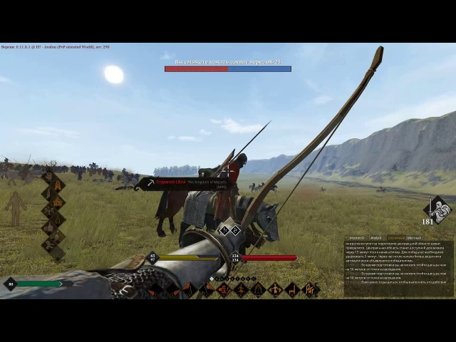 Life is Feudal MMO The Kingdom of Masons and USH VS New Haven and TFA 20 02 2018