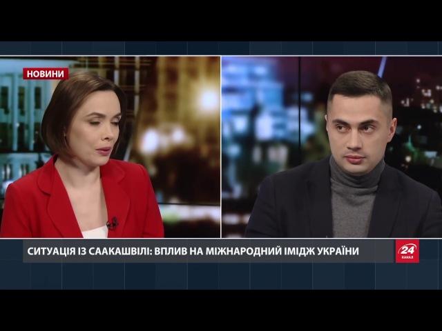 Інтерв'ю з Єгором Фірсовим про видворення Міхеїла Саакашвілі