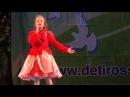 Фестиваль Весенние фантазии - Баташова Мария Валенки