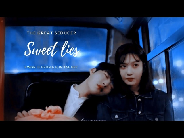 Kwon Si Hyun Eun Tae Hee | Sweet Lies | The Great Seducer (위대한 유혹자)