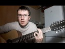 Rammstein Ohne Dich Guitar cover by Hawk Channel
