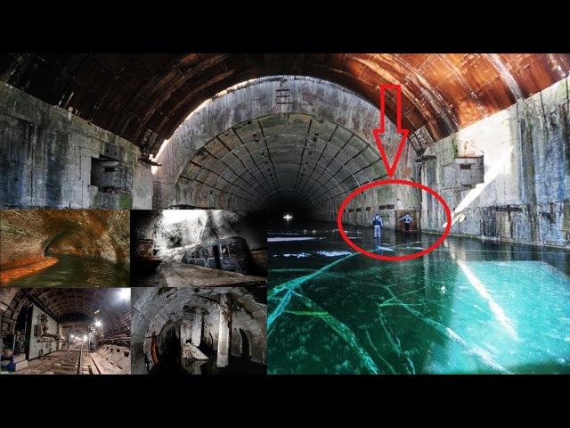 Тайны подземного Донецка. Секретное метро, военный объект, секретный госпиталь ...