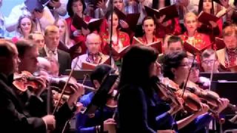 Vladimir Zubitsky Shchedryk Symphony Ukraine Vyacheslav Redya