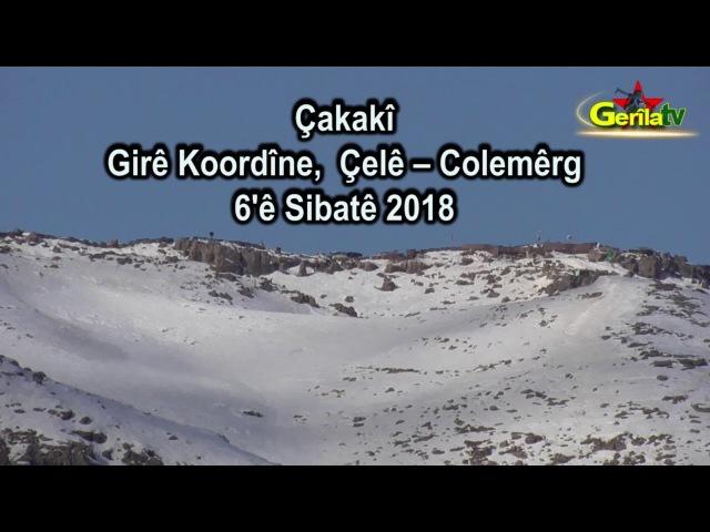 Gerilla TV - Çakakî, Girê Koordîne, Çelê – Colemêrg, 6'ê Sibatê 2018