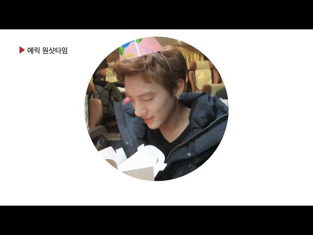 [OFF THE BOYZ] Erics Birthday Hidden Camera