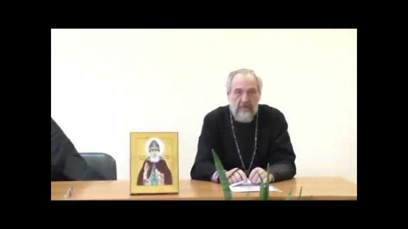 ВОЙНА В ПРАВОСЛАВИИ! О БЛАГОДАТИ У ЕРЕТИКОВ, Отец Алексей Мороз