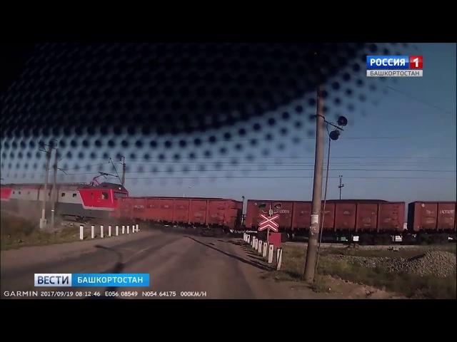 АВАРИЯ ЖЕСТЬ Момент смертельного столкновения легковушки с поездом под Уфой по...