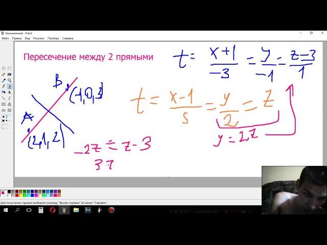 ЕГЭ 14 задание часть 3 метод координат ДОКАЗАТЕЛЬСТВА / математика профиль