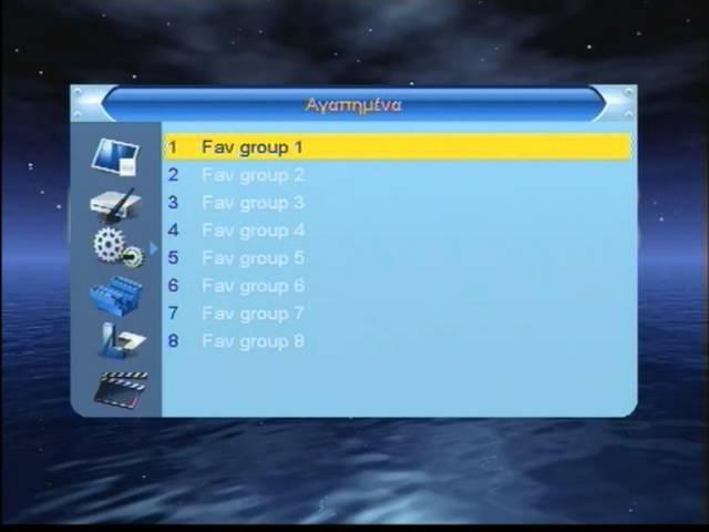 DIGITALBOX HDT-300