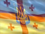GEORGIA NATIONAL LEGION together with UKRAINE.....Грузинский Легион Украины